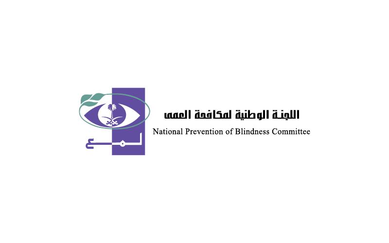 عبدالعزيز بن أحمد: 3.9% معدّل الإعاقة البصرية بالمملكة